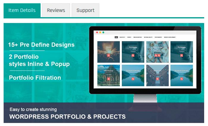 Возможности плагина WordPress Portfolio and Projects